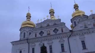 В Печерской Лавре Киева