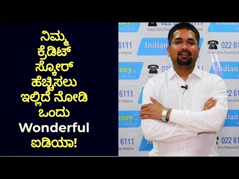 Tips to Increase your Credit Score – C S Sudheer | Credit Card