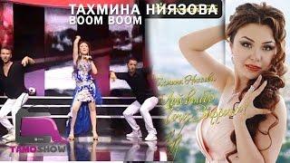 Тахмина Ниязова - Бум Бум Бум (Черногория) | Tahmina Niyazova - Boom Boom Boom (Montenegro)
