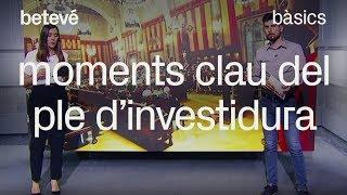 Els moments clau del ple d'investidura de l'Ajuntament de Barcelona - Bàsics | betevé
