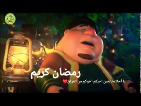 رمضان كريم أحلا مع المتابعين 2020 Youtube