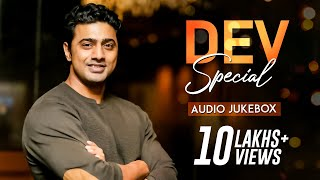 Dev Special Audio Jukebox | Bengali Hit Songs | SVF Music