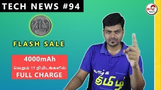 Prime #94 : Mi Rs.1 Flash Sale , Xiaomi 100W charger , Realme 3 Pro , Samsung A90