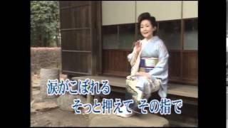 八汐亜矢子 - 他人宿