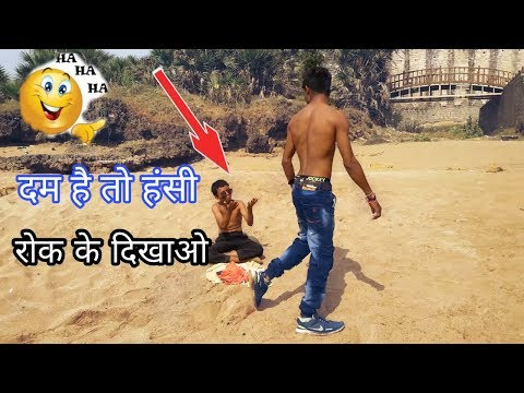 Very Funny Videos   Must Watch New   Top Comedy Videos 2018    Funny Una   
