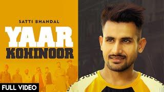 Yaar Kohinoor (Full Video) | S…