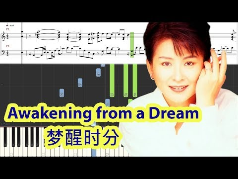 [Piano Tutorial] Awakening From A Dream | 梦醒时分 - Sarah Chen | 陈淑桦