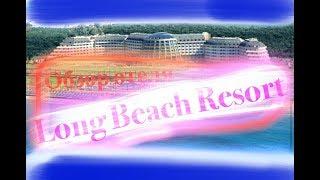 ч 1 Обзор отеля Лонг Бич Резорт Турция Long Beach Resort Turkey