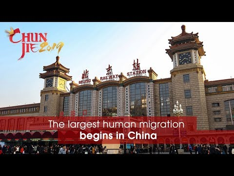 """Live: The largest human migration begins in China直击""""春运""""第一天"""