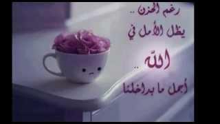 maroc star chi3r