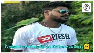 Suththi Suththi kadhalicha   Cover Song   Gana Vinoth Old Song   Gana Vinoth Musical