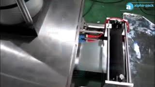 Tea Bag Multi-Lane Stick Packing Machine MLP-04-320 with punch hole