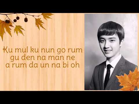 EXO - DON'T GO (EASY LYRICS)