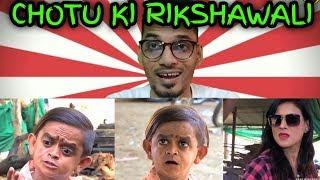 CHOTU KI RIKSHAWALI | Khandesh Comedy | REACTION | Chotu Comedy
