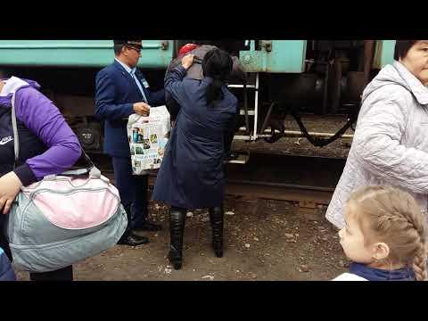 Жд вокзал Семей поезд Астана Ленинагорск