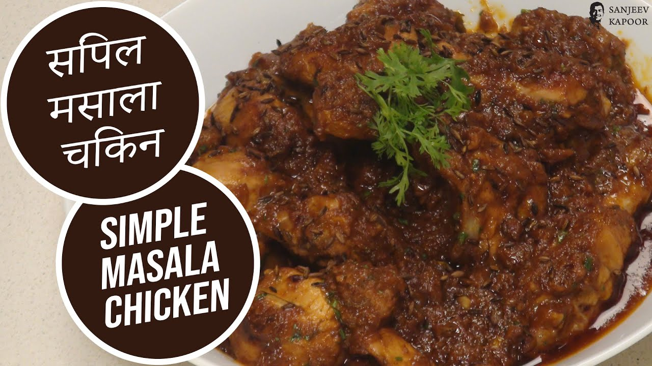 Simple Masala Chicken Sanjeev Kapoor Khazana Youtube