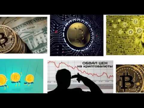 World GMN О компнии Технологии Коммуникации ADkashиз YouTube · Длительность: 4 мин28 с