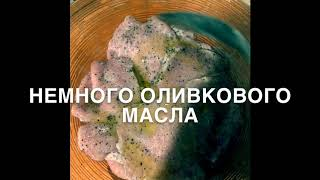 Корейка свиная на сковородке