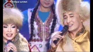 Ақылбек-Тамара - «Әгигай»