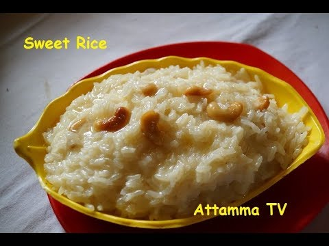 how-to-cook-indian-sweet-rice-with-sugar-recipe-|-paramannam-by-attamma-tv