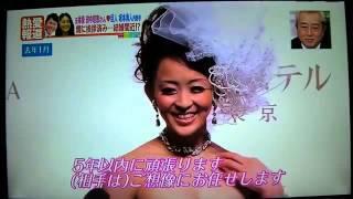 坂本勇人と田中理恵が熱愛!!  結婚間近との報道も 田中理恵 検索動画 7