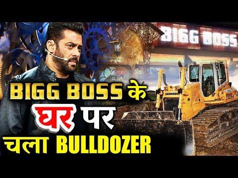Salman Khan's Bigg Boss 11 set DEMOLISHED By Municipal Corporation