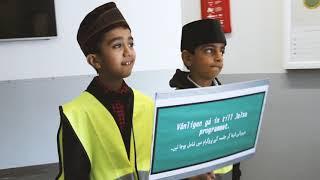 Behind the scenes with kids working in Tarbiyyat - 27th Jalsa Salana Sweden 2019