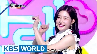 dia will you go out with me   다이아 나랑 사귈래 music bank comeback 2017 04 21