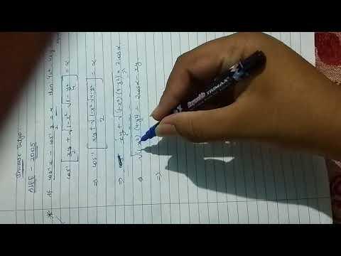 Inverse Trigonometry | AIEEE 2005 | QUESTIONS SOLVER - YouTube