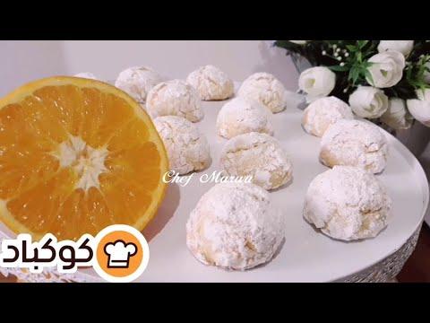 الحلوى التركية المشقق بالبرتقال 🍊🍊 منعشة جدا و اقتصادية وتقطع 50 حبة 😱  شيف مروى