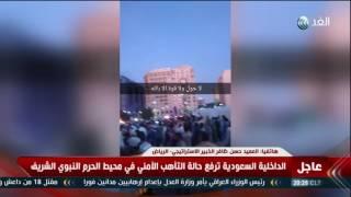 بالفيديو.. خبير استراتيجي: حكومة طهران خلف تفجيرات السعودية