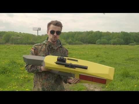 Тест ружья антидрона