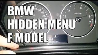 Модель прихованого меню БМВ F - Секретне меню БМВ