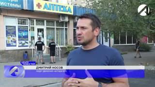 Аптечные наркотики в Астрахани продают теперь с машин