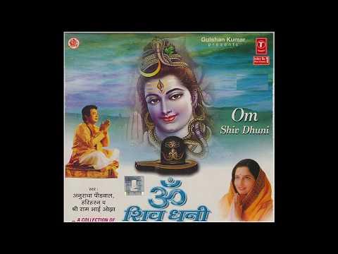 Om Namah Shivaya   Anuradha Paudwal
