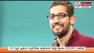 Google CEO Sundhar Pichai's Salary 1285 CroreYear | Polimer News