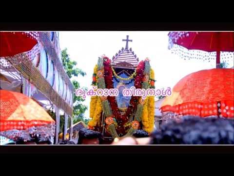 Chempu St Thomas Church Perunnal 2017,  ദുക്റാന തിരുനാൾ 2017