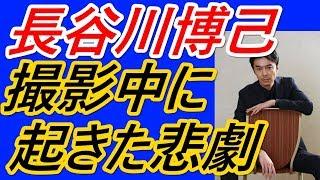 長谷川博己、アクションシーンでかけていたサングラスに起きた悲劇とは...