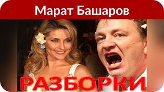 Марата Башарова лишили роли в спектакле после избиения жены