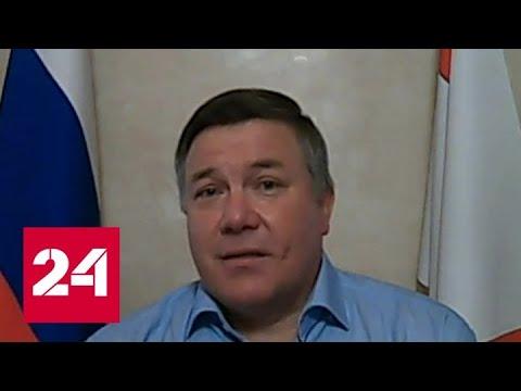 Олег Кувшинников: в двух районах Вологодской области объявлен режим ЧС из-за паводка - Россия 24