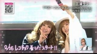 【PVメイキング】 三浦サリー「ベビーフレンド feat. CICO from BENNIE K」