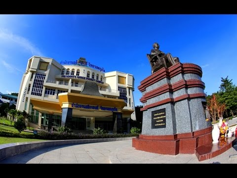 Prince of Songkla University Thailand - 5 Campuses