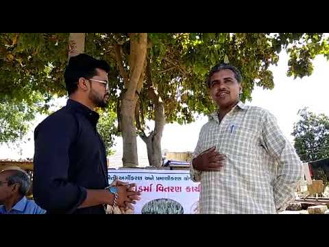 Gujarat waste decomposer Farmer experience