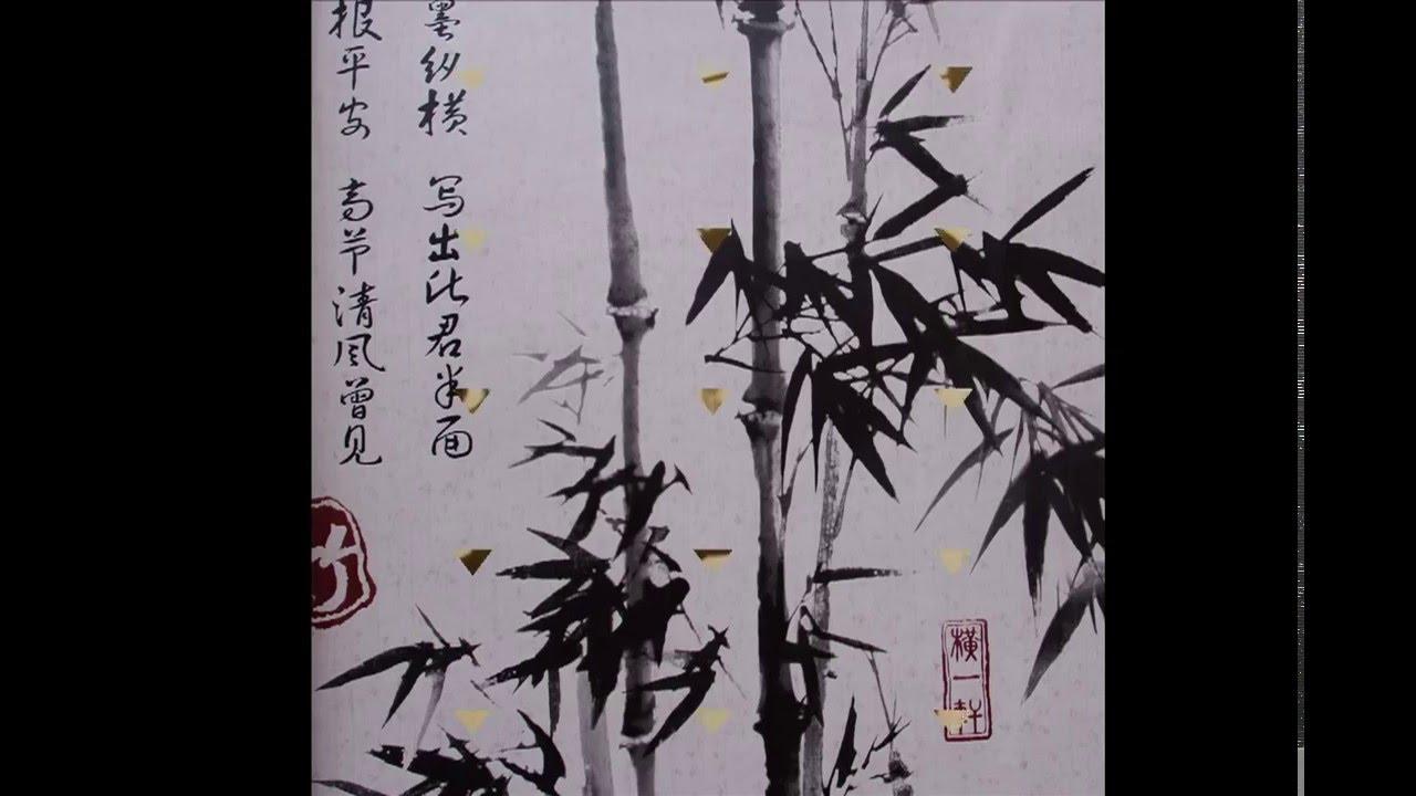Bamboo wallpaper home depot bamboo wallpaper b q bamboo for Home wallpaper b q