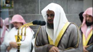من اجمل الليالي التي ابدع فيها الشيخ سعود الشريم تلاوة من سورتي الأنفال والتوبة | ليلة ٩ رمضان١٤٤٠هـ