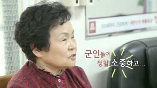 병무청 입영 홍보 영상