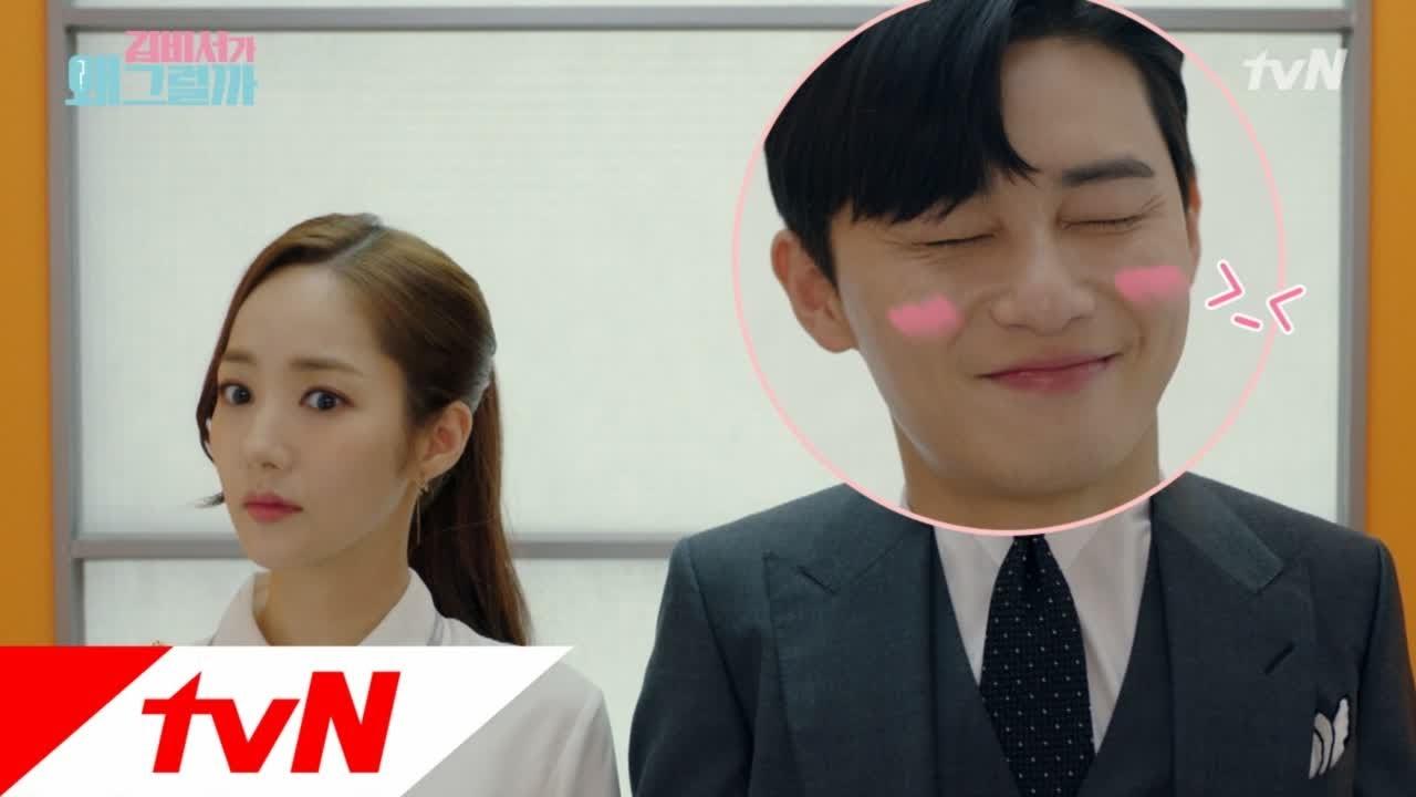 キム 秘書 が なぜ そう か