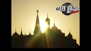 Что вызовет перемены в России?