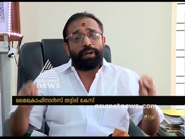 Chengannur police register case against Vellappally Natesan and son