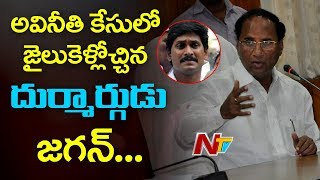 Speaker Kodela Open Challenge To YS Jagan | AP Politics | NTV